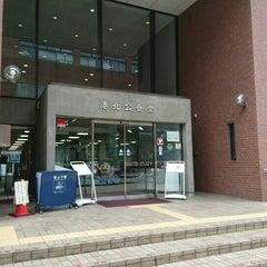 Photo taken at 横浜市 港北区総合庁舎 by Yukiha K. on 4/5/2016