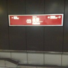 Photo taken at つくばエクスプレス 浅草駅 (TX Asakusa Sta.) by まさみチーズ on 12/21/2012