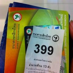 Photo taken at ธนาคารกสิกรไทย (KASIKORNBANK) by Aun X. on 1/6/2013