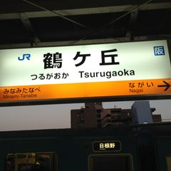 Photo taken at 鶴ヶ丘駅 (Tsurugaoka Sta.) by LQO on 10/20/2012