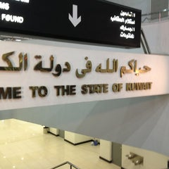 Photo taken at Kuwait International Airport (KWI) by joonhyun p. on 5/1/2013