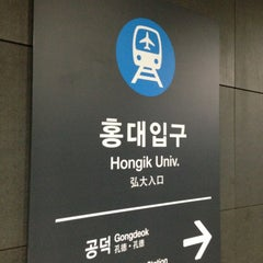 Photo taken at 홍대입구역 (Hongik Univ. Stn.) by Tatsuru .. on 8/6/2013