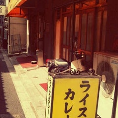 Photo taken at ライスカレー まんてん by aopen 0. on 9/24/2012