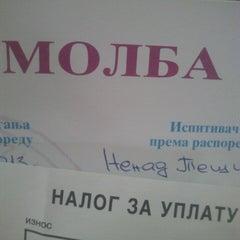 Photo taken at Pravni fakultet by Ivana P. on 4/3/2013