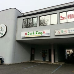 Photo taken at Duck King Chinese Cuisine by Kino on 12/24/2012