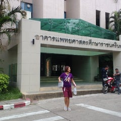 Photo taken at อาคารแพทยศาสตรศึกษาราชนครินทร์ (ตึกแดง) by Sindy P. on 5/23/2015
