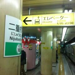 Photo taken at 二重橋前駅 (Nijubashimae Sta.) (C10) by Hiroaki J. on 11/14/2012