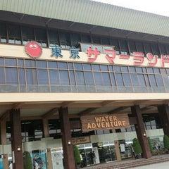 Photo taken at 東京サマーランド (Summerland Water Adventure) by うちこ on 9/6/2015