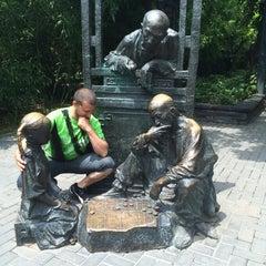 Photo taken at 皇城根遗址公园 Huangchenggen Yizhi Park by Hristo N. on 6/18/2014