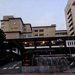 Photo taken at 登別温泉  第一滝本館 (Daiichi Takimotokan) by kaoru y. on 4/27/2013