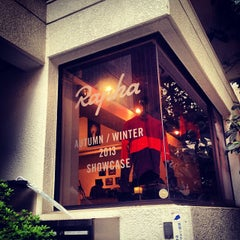 Photo taken at CALM & PUNK GALLERY TOKYO by Yousuke M. on 10/5/2013