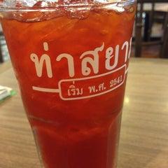 Photo taken at ท่าสยาม (Tha Siam) by Jirawit P. on 3/22/2015