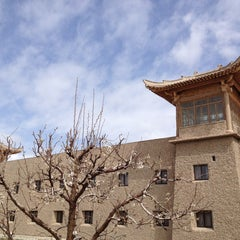 Photo taken at Silk Road Hotel Dunhuang by Morgan K. on 4/4/2013