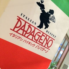 Photo taken at PAPAGENO 新座店 by Hiromi Y. on 7/15/2012