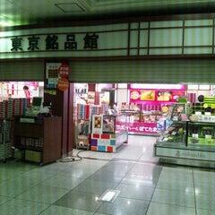 Photo taken at 東京銘品館 中央店 by oribudesu N. on 7/12/2013