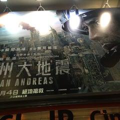 Photo taken at MCL JP Cinema 銅鑼灣戲院 by Jisun K. on 6/6/2015