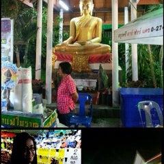 Photo taken at วัดหนองจะบก by เมธาวี ก. on 3/23/2014