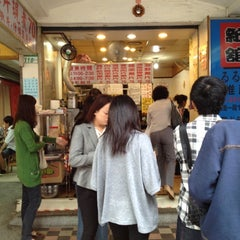 Photo taken at 山西麵食揪片 by Ricky C. on 11/2/2012