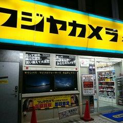 Photo taken at フジヤカメラ 本店 by りん on 10/3/2015