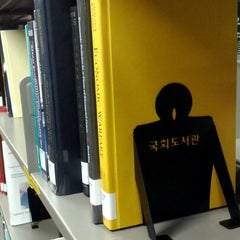 Photo taken at 국회도서관 (National Assembly Library of Korea) by kacew on 1/5/2013