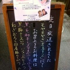 Photo taken at にいむら 大久保店 しゃぶしゃぶ とんかつ by kazu 6. on 4/11/2016