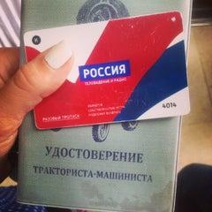 "Photo taken at Телеканал ""Культура"" by Yoshka on 7/23/2014"