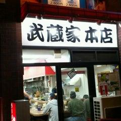 Photo taken at 武蔵家 中野本店 by Hiroki Y. on 9/27/2012