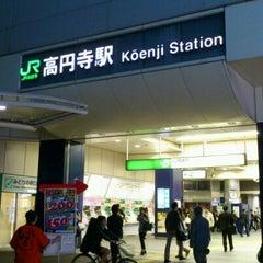 Photo taken at 高円寺駅 (Kōenji Sta.) by Hiroki Y. on 10/12/2012