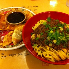 Photo taken at Spice C Hand Drawn Noodle House by Phoebe Y. on 9/30/2012