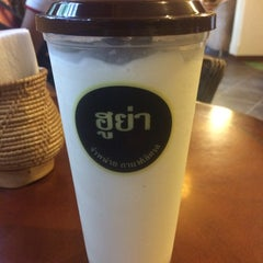 Photo taken at กาแฟฮูย่า (Coffee HooYa) by Toey P. on 11/3/2015