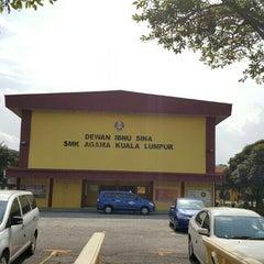 Photo taken at Sekolah Menengah Kebangsaan Agama Kuala Lumpur by Abd Rahman on 12/23/2015