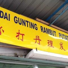 Photo taken at Kedai Gunting Rambut Putatan by N.Aina on 1/20/2013