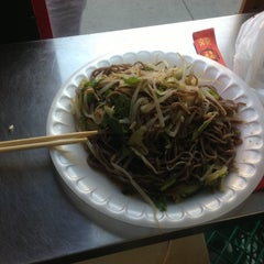 Photo taken at Xi'an Famous Foods by Tara R. on 10/14/2012