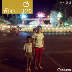 Photo taken at ศาลากลางจังหวัดพังงา by Arina K. on 2/13/2015