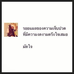 Photo taken at ศาลากลางจังหวัดพังงา by Arina K. on 8/13/2014