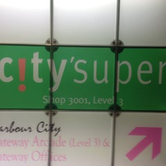 Photo taken at city'super by simon s. on 4/28/2013