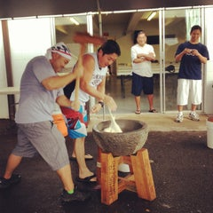 Photo taken at Tenrikyo Hawaii Mission Headquarters by Jared T. on 12/30/2012