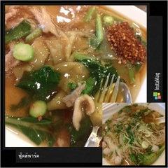Photo taken at FoodPark @ Central Plaza Phitsanulok by Natthavit T. on 6/30/2014