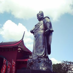 Photo taken at Sam Poo Kong Temple (Zheng He Temple) by 萍萍 林. on 5/30/2013