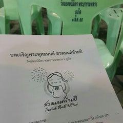 Photo taken at วัดพุทธมงคลนิมิตร (Wat Buddhamongkolnimit) by Littleyoye ♡. on 1/8/2016