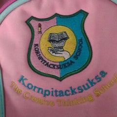 Photo taken at โรงเรียนกรพิทักษ์ศึกษา (Kornpitacksuksa School) by Morfin C. on 10/26/2015