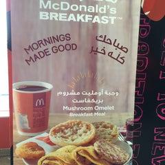 Photo taken at McDonald's - ماكدونالدز by Essa m. on 6/11/2015