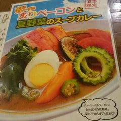 Photo taken at ディスクユニオン 下北沢店 by Seiichi T. on 7/28/2015