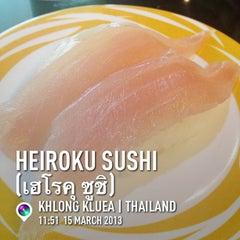 Photo taken at Heiroku Sushi (เฮโรคุ ซูชิ) by Suluck P. on 3/15/2013