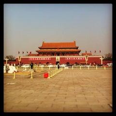 Photo taken at 天安门广场 Tian'anmen Square by Xavier B. on 1/26/2013