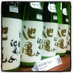 Photo taken at Adega de Sake | 酒蔵 by Alexandre Tatsuya I. on 6/2/2013
