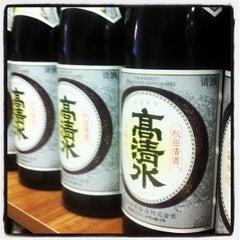 Photo taken at Adega de Sake | 酒蔵 by Alexandre Tatsuya I. on 6/4/2013