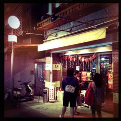Photo taken at 樂子 The Diner by Phillip H. on 1/21/2013