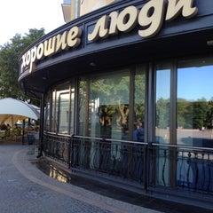 Photo taken at Хорошие люди by Alexey G. on 6/21/2012