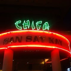Photo taken at Chifa San Say Kay by José A. L. on 9/19/2013